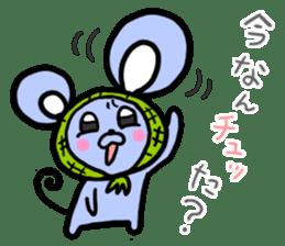 Hokkamurinezumi sticker #7160057
