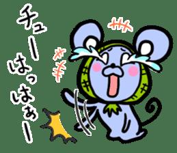 Hokkamurinezumi sticker #7160058