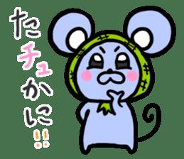 Hokkamurinezumi sticker #7160059