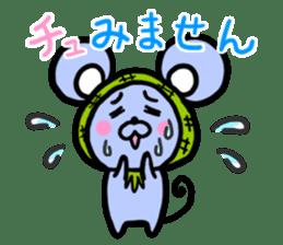 Hokkamurinezumi sticker #7160060