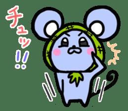 Hokkamurinezumi sticker #7160062