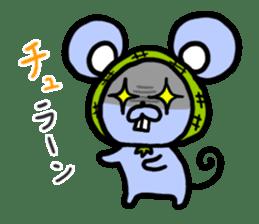 Hokkamurinezumi sticker #7160063