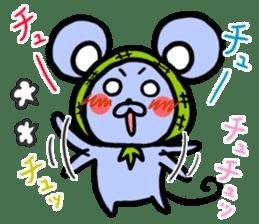 Hokkamurinezumi sticker #7160067