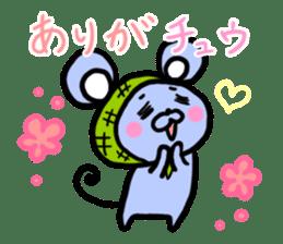 Hokkamurinezumi sticker #7160068