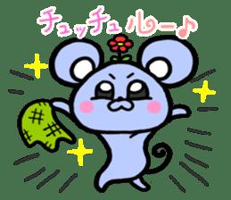 Hokkamurinezumi sticker #7160071
