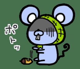 Hokkamurinezumi sticker #7160074