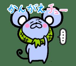Hokkamurinezumi sticker #7160076