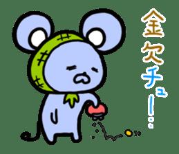 Hokkamurinezumi sticker #7160077
