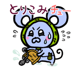Hokkamurinezumi sticker #7160078