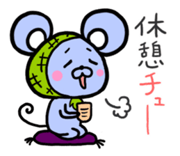 Hokkamurinezumi sticker #7160079