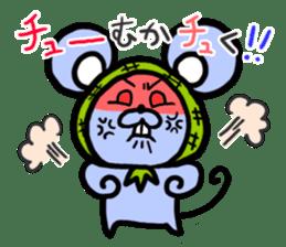 Hokkamurinezumi sticker #7160080