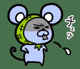 Hokkamurinezumi sticker #7160081