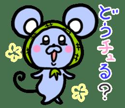 Hokkamurinezumi sticker #7160082