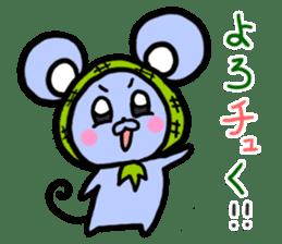 Hokkamurinezumi sticker #7160084