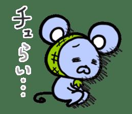 Hokkamurinezumi sticker #7160085