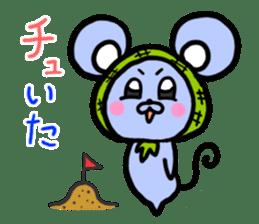 Hokkamurinezumi sticker #7160087