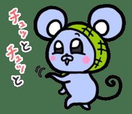 Hokkamurinezumi sticker #7160088