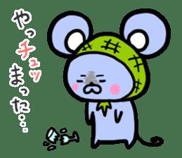 Hokkamurinezumi sticker #7160089