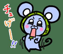 Hokkamurinezumi sticker #7160090