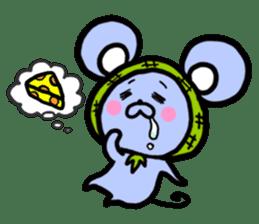 Hokkamurinezumi sticker #7160092