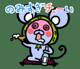 Hokkamurinezumi sticker #7160093
