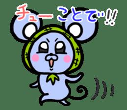 Hokkamurinezumi sticker #7160094