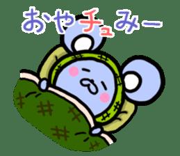 Hokkamurinezumi sticker #7160095