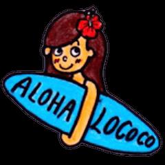 Happy Aloha ! Hawaii