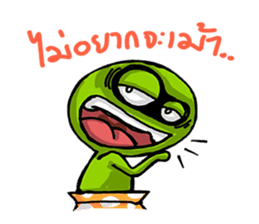 KABUAI sticker #7165133