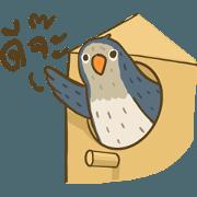 สติ๊กเกอร์ไลน์ Pune is a Lovebird