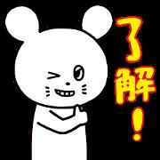 สติ๊กเกอร์ไลน์ Kyuso Nekokami: Animated Nezumi-kun