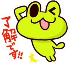 SMILE the frog 2 sticker #7168288