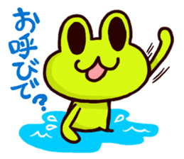 SMILE the frog 2 sticker #7168290