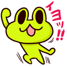SMILE the frog 2 sticker #7168292