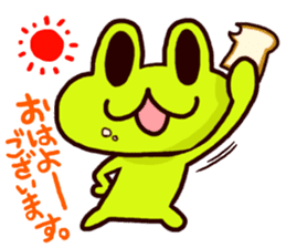 SMILE the frog 2 sticker #7168293