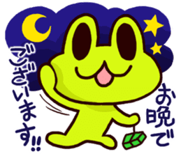 SMILE the frog 2 sticker #7168295