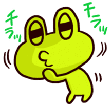 SMILE the frog 2 sticker #7168306