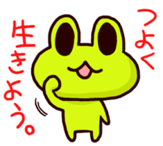 SMILE the frog 2 sticker #7168310