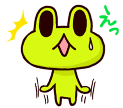 SMILE the frog 2 sticker #7168312