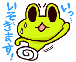 SMILE the frog 2 sticker #7168318