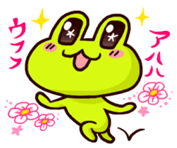 SMILE the frog 2 sticker #7168327