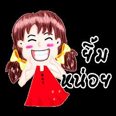 Noo Kao-Pod