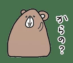 Trianglar bear sticker #7174910