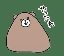 Trianglar bear sticker #7174914