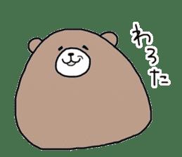 Trianglar bear sticker #7174915