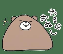 Trianglar bear sticker #7174916