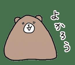 Trianglar bear sticker #7174917