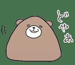 Trianglar bear sticker #7174918