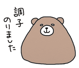 Trianglar bear sticker #7174923