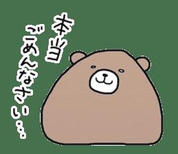 Trianglar bear sticker #7174924